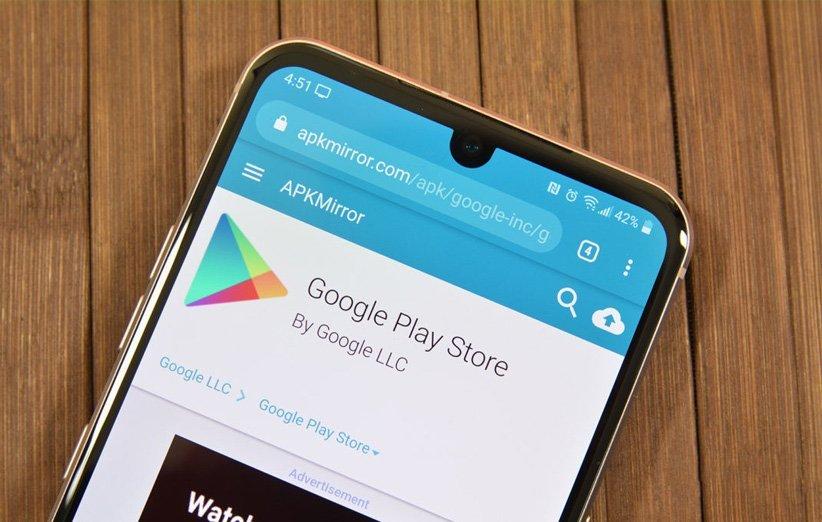 فروشگاه Google Play